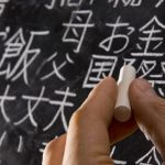Why is it Important to Learn Chinese?